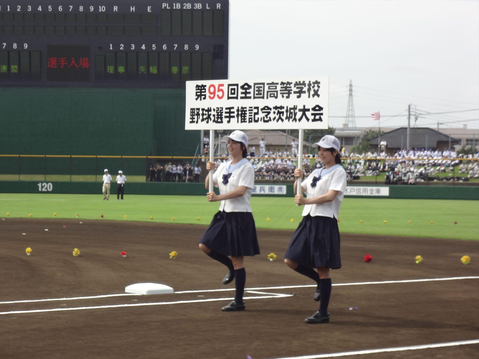 高校野球県開会式(H25)②