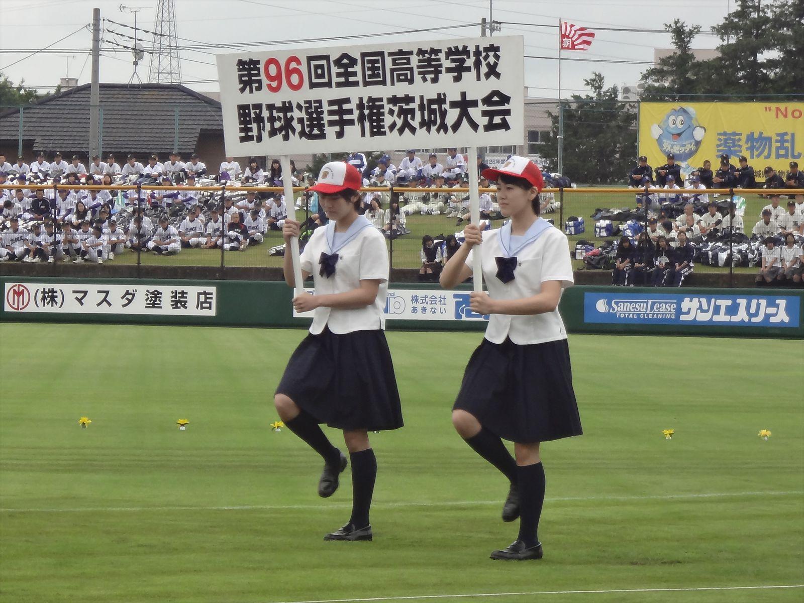 高校野球県開会式(H26)①