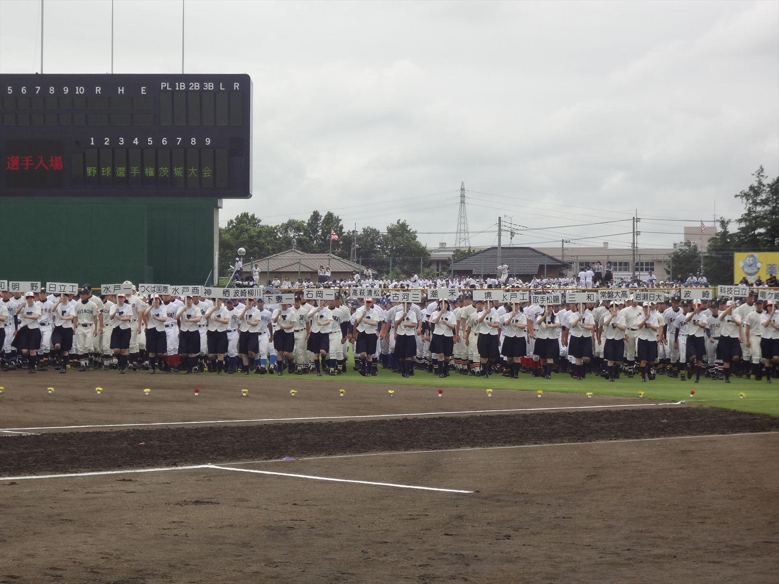高校野球県開会式(H26)②