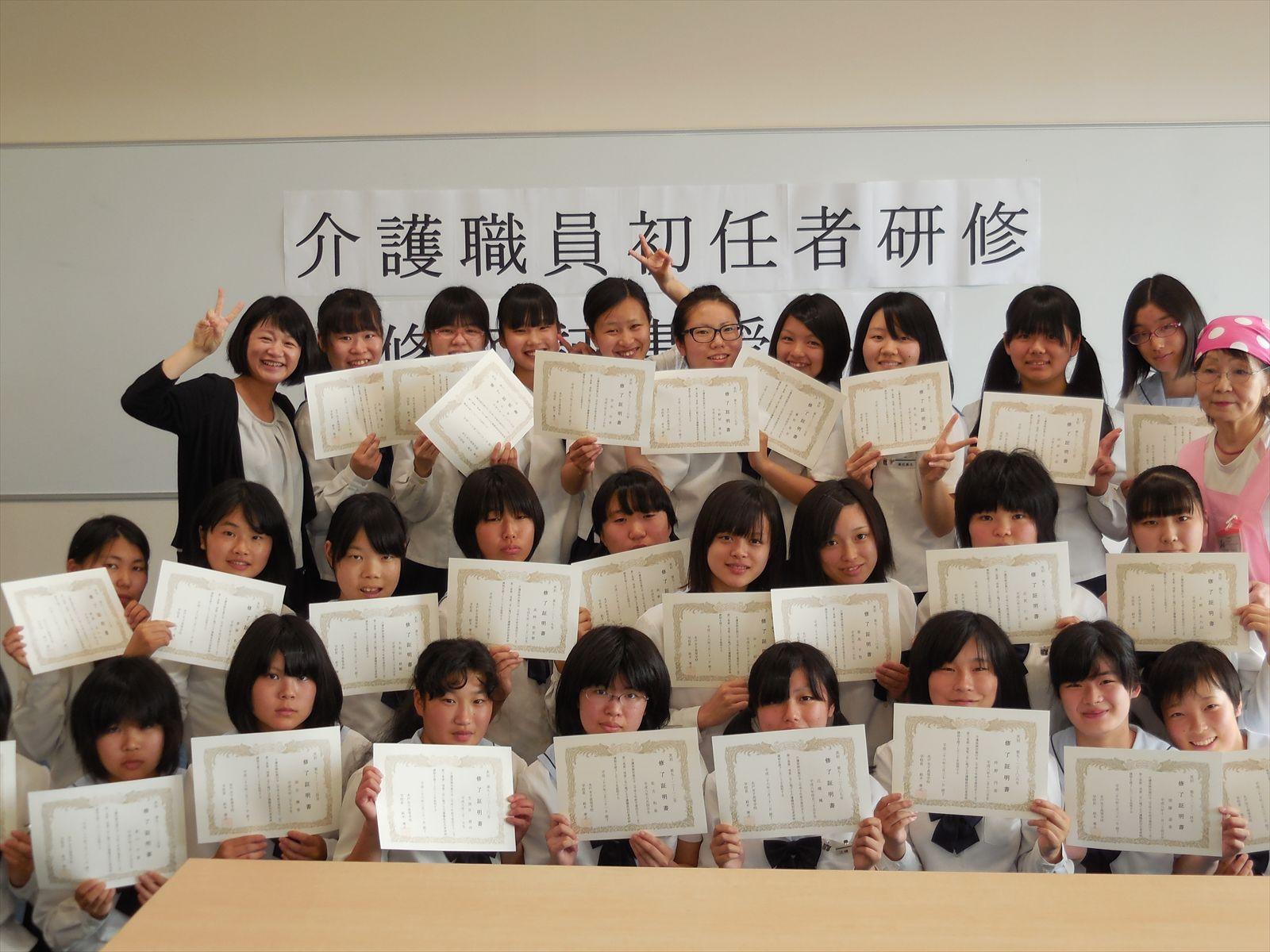福祉コース授与式(H26)②