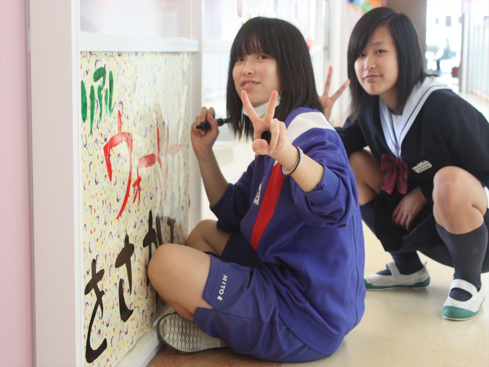 秋桜祭(H25)④