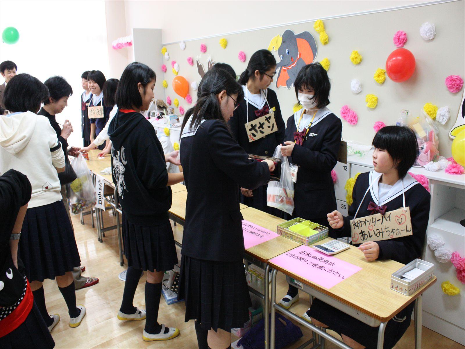秋桜祭(H25)⑫