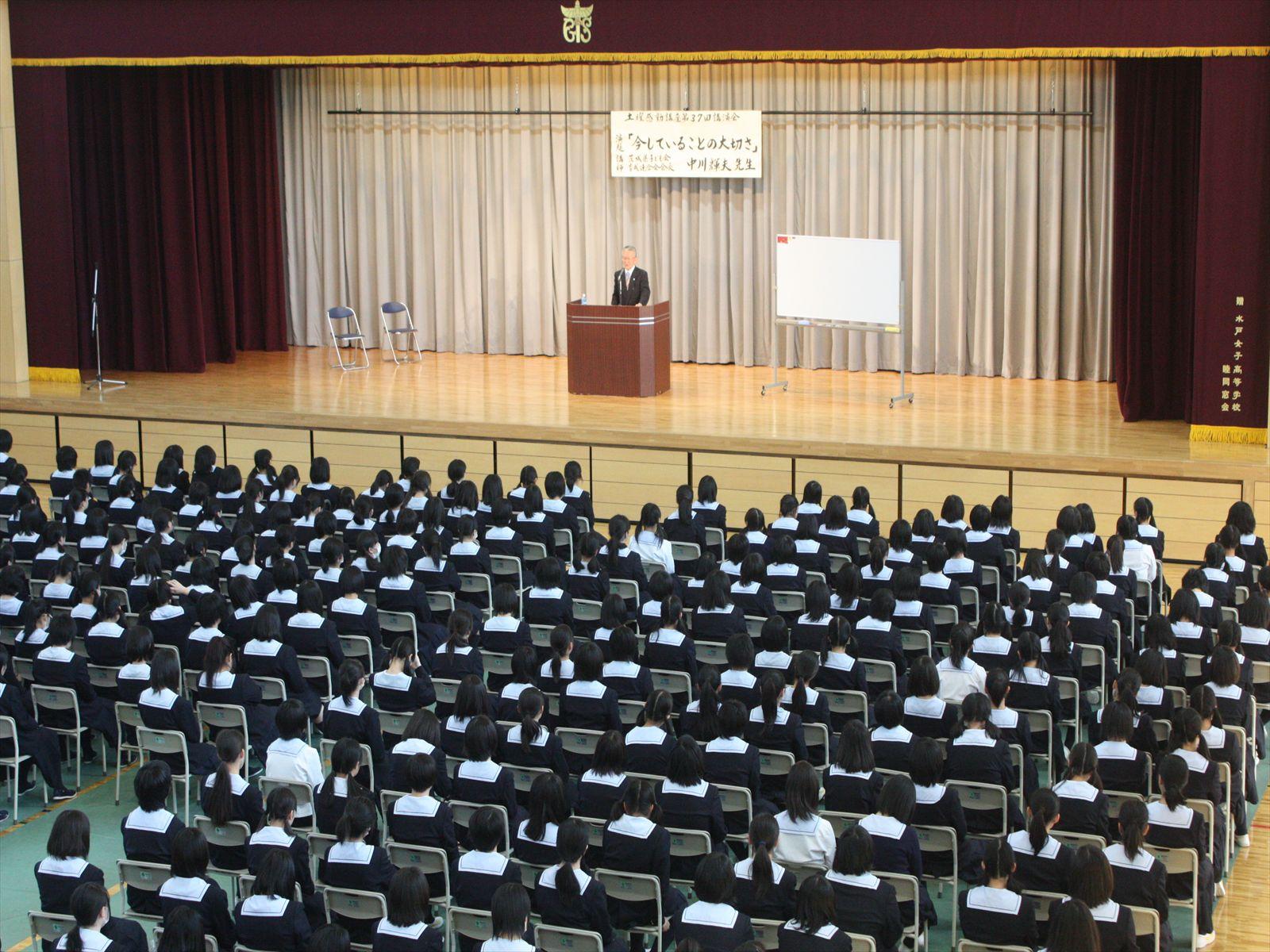 講演会(H26)①