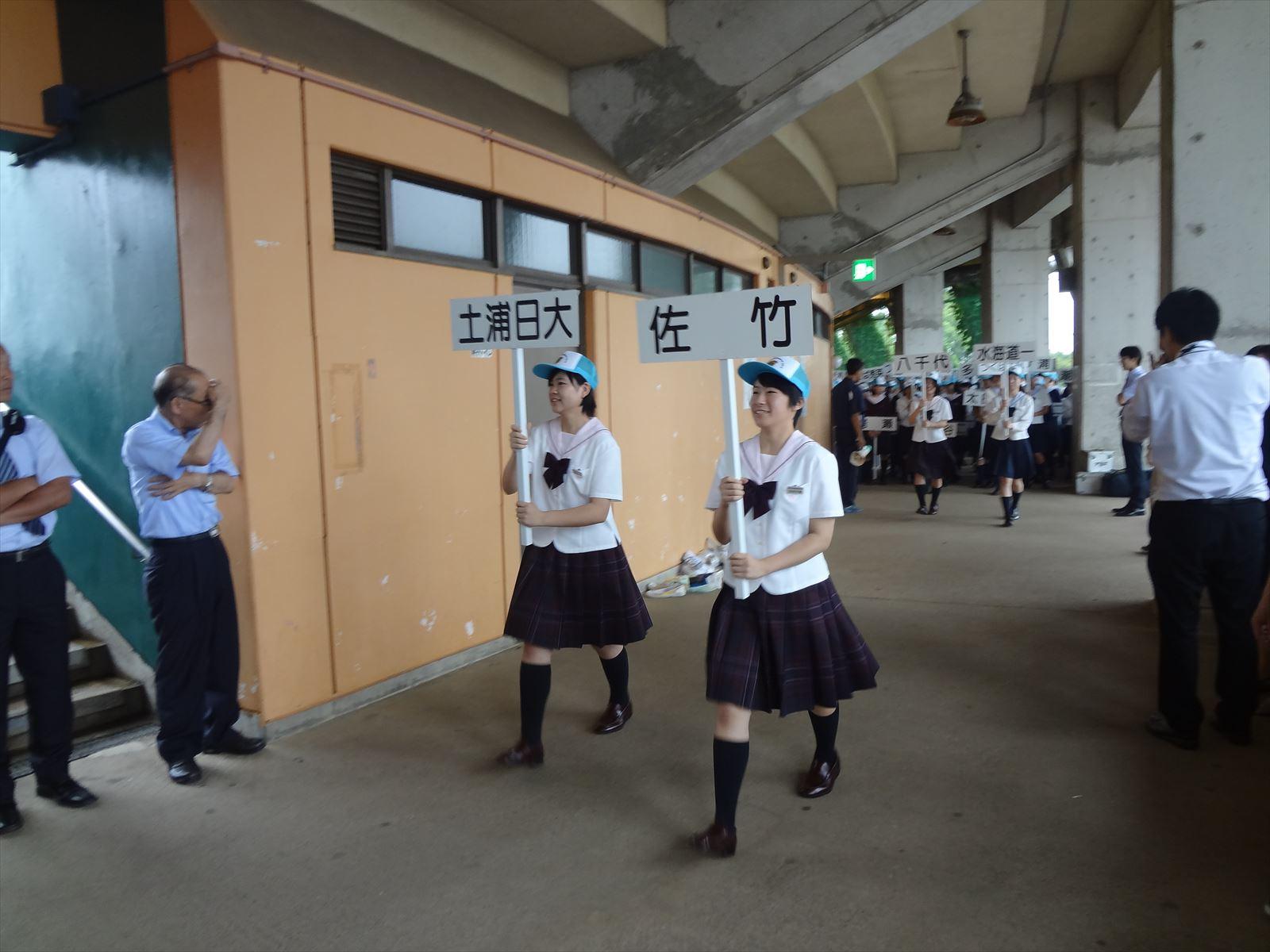 高校野球開会式(H27)①