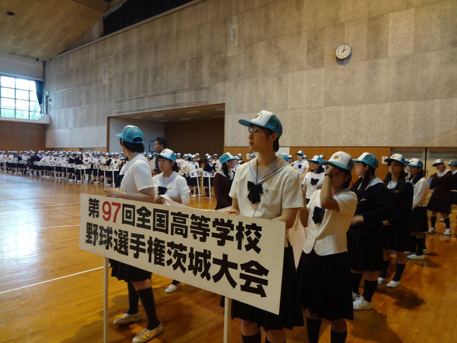 高校野球開会式(H27)②