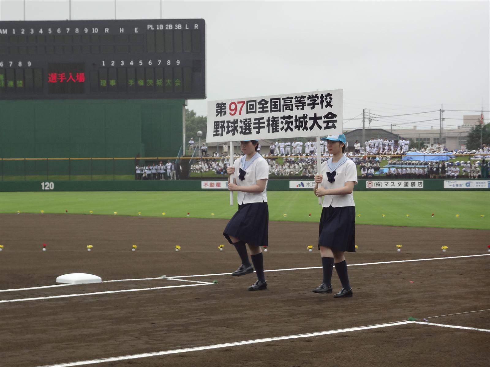 高校野球開会式(H27)⑦