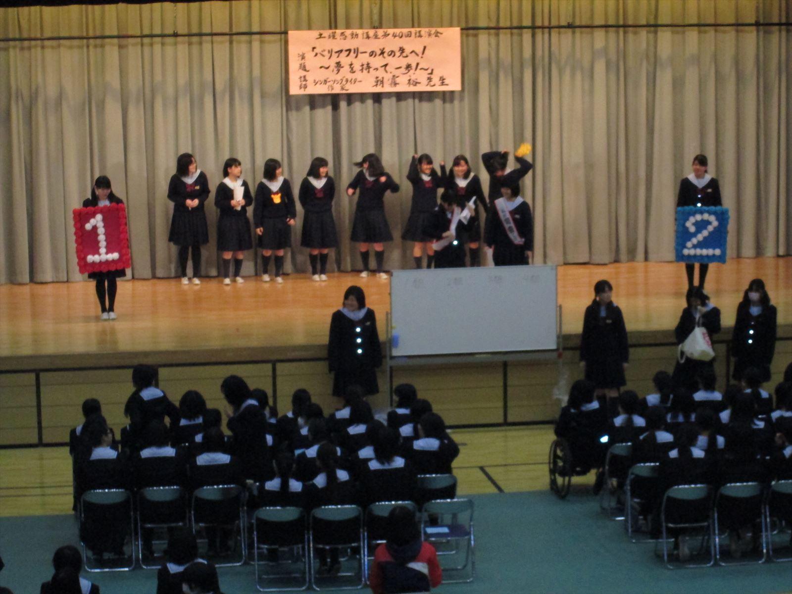 予餞会(H27)⑤
