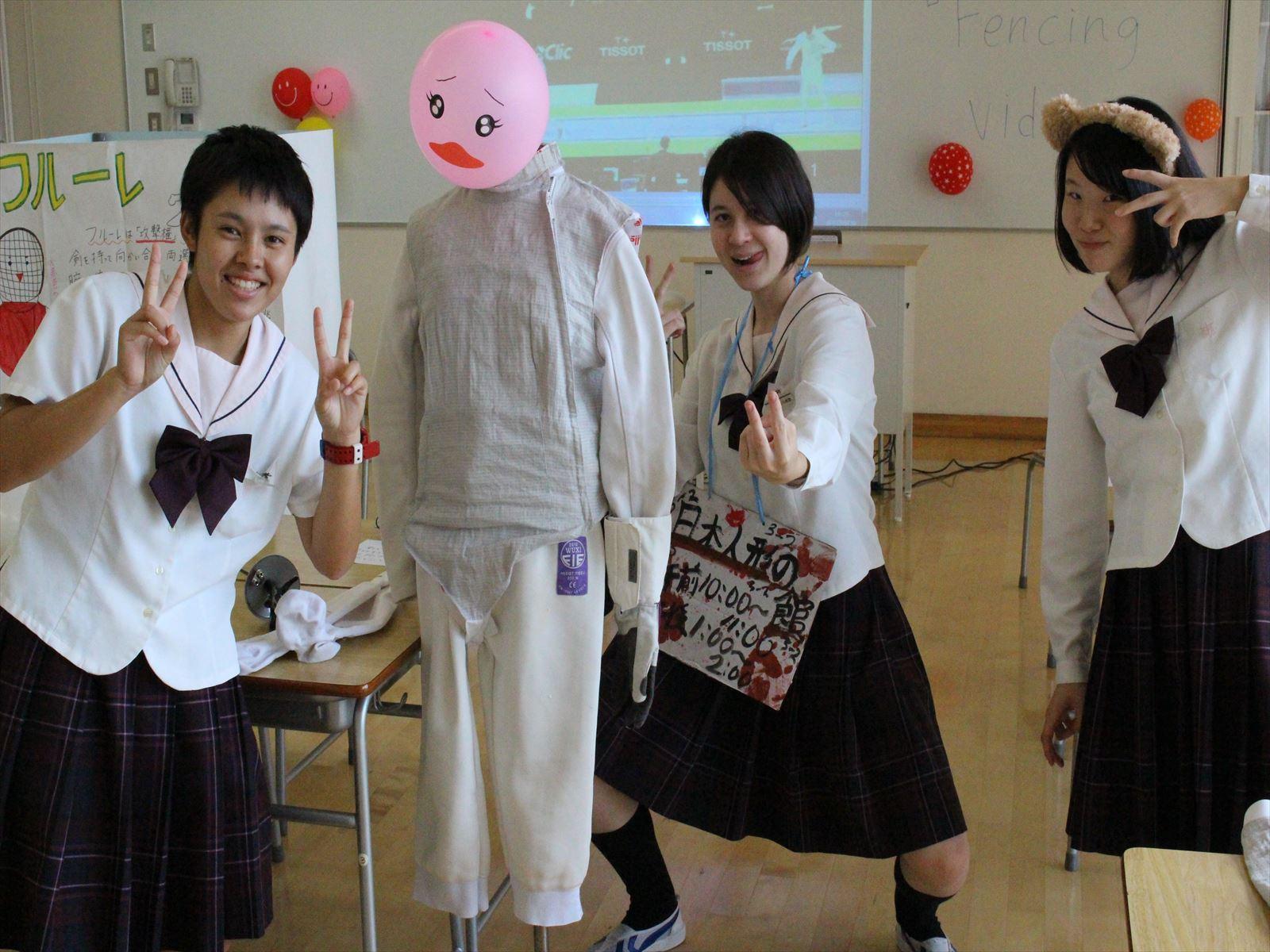 秋桜祭(H29)⑤