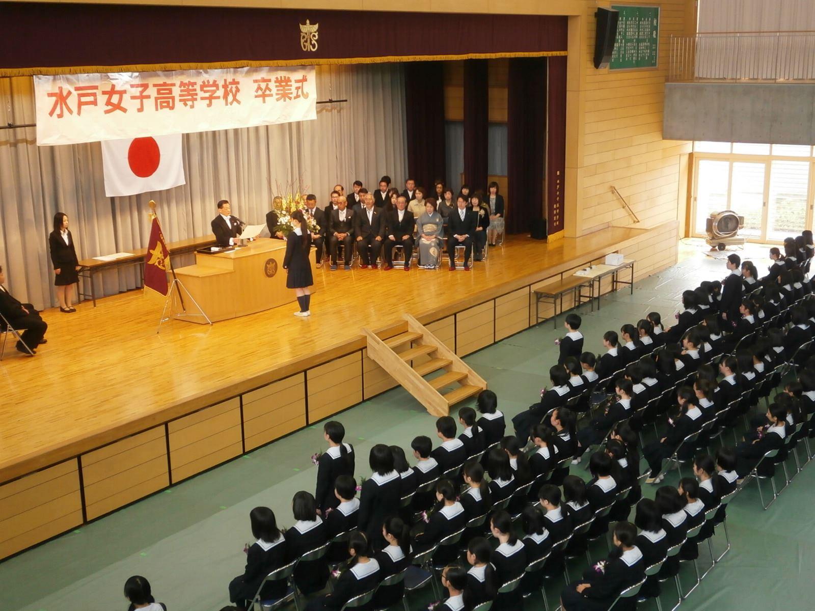 卒業式(H28)①