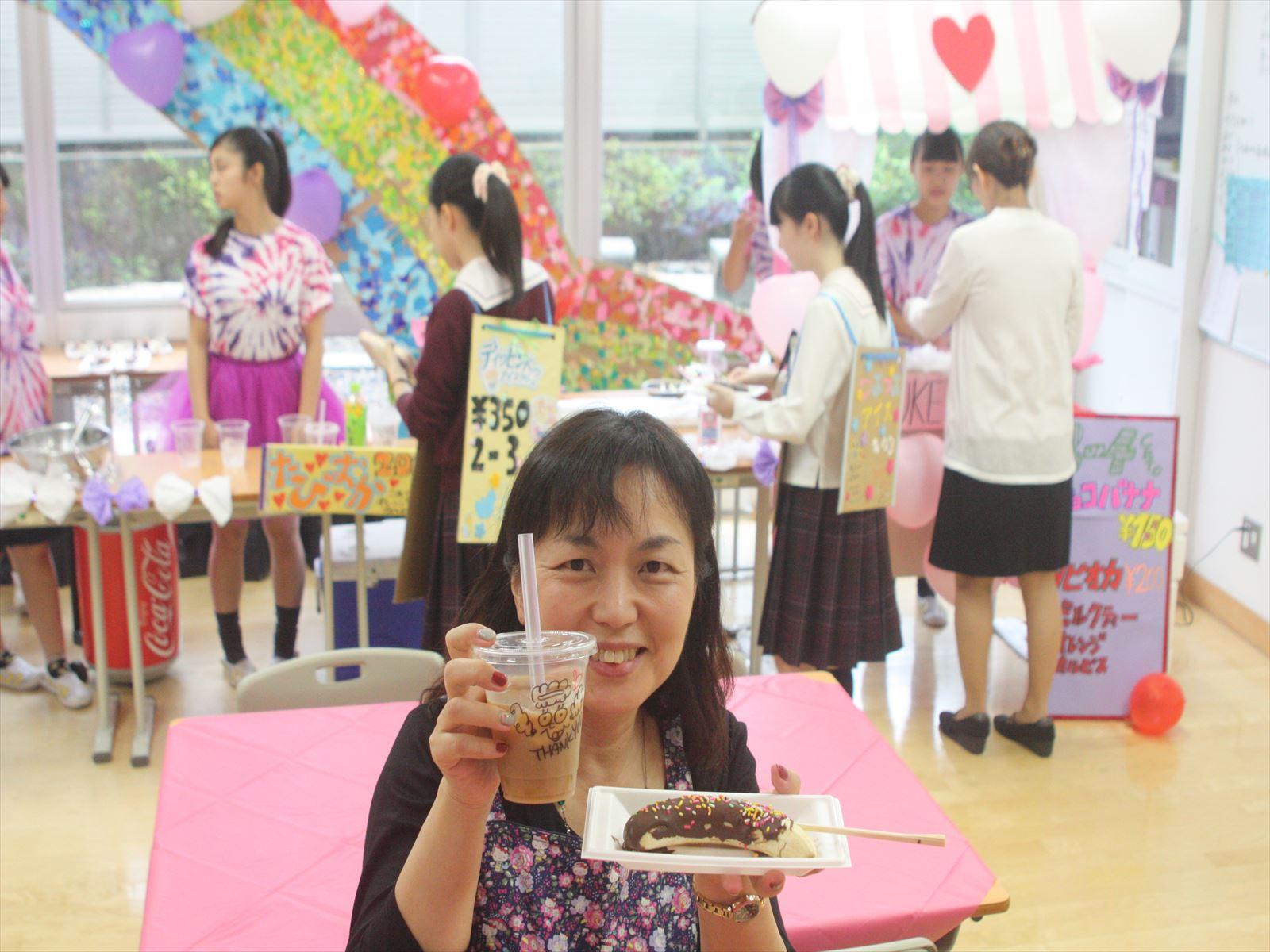 秋桜祭(H28)②