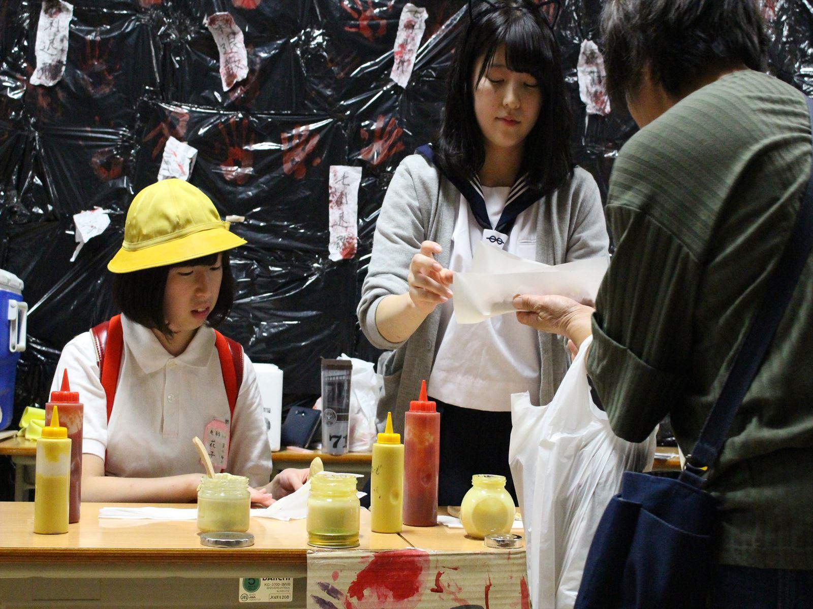 秋桜祭(H29)⑧