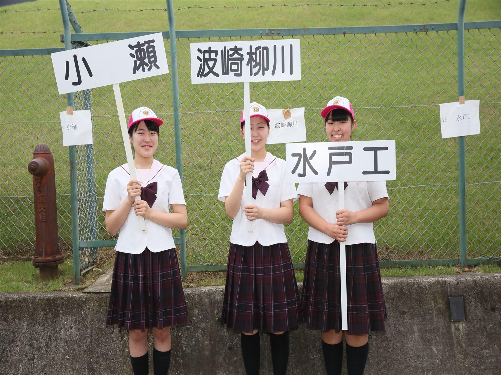 高校野球開会式(H30)①