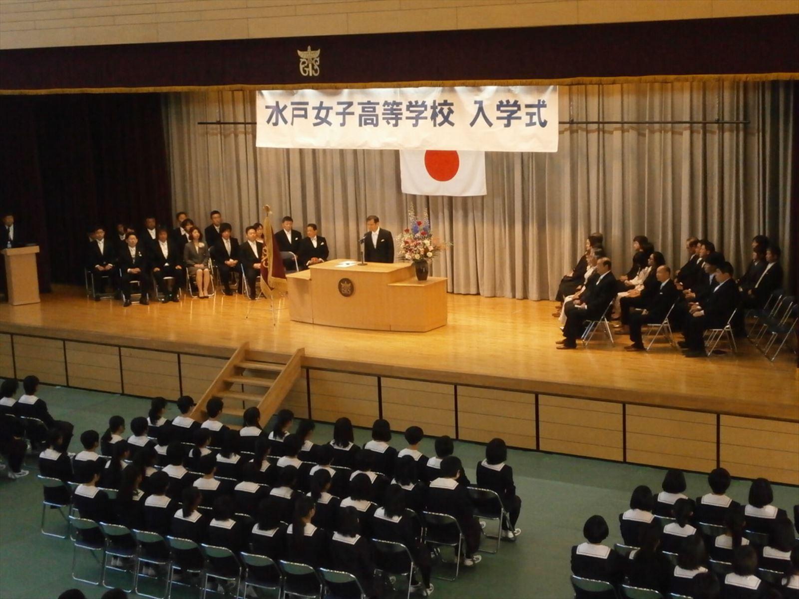 入学式(H30)①