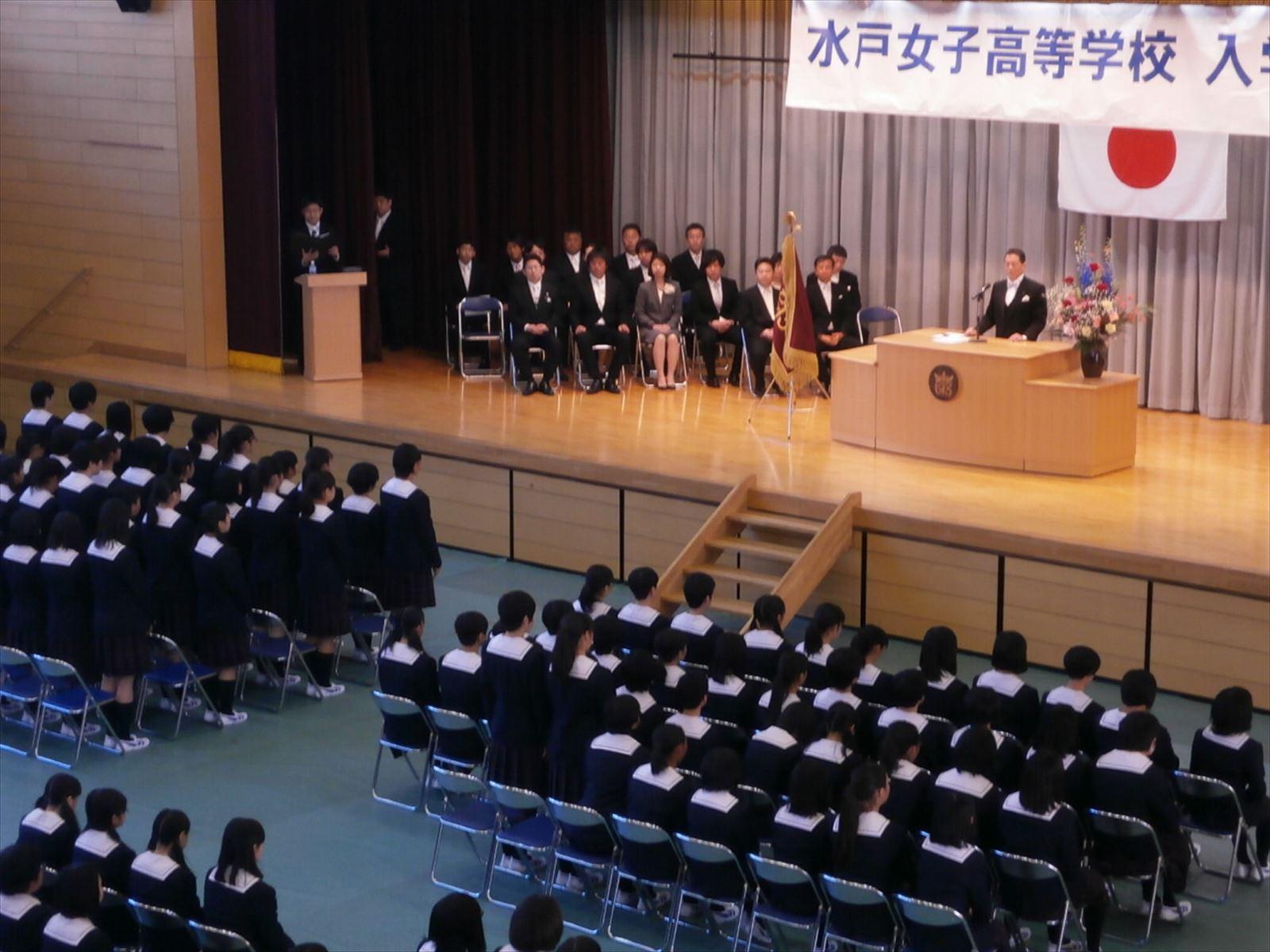 入学式(H30)③