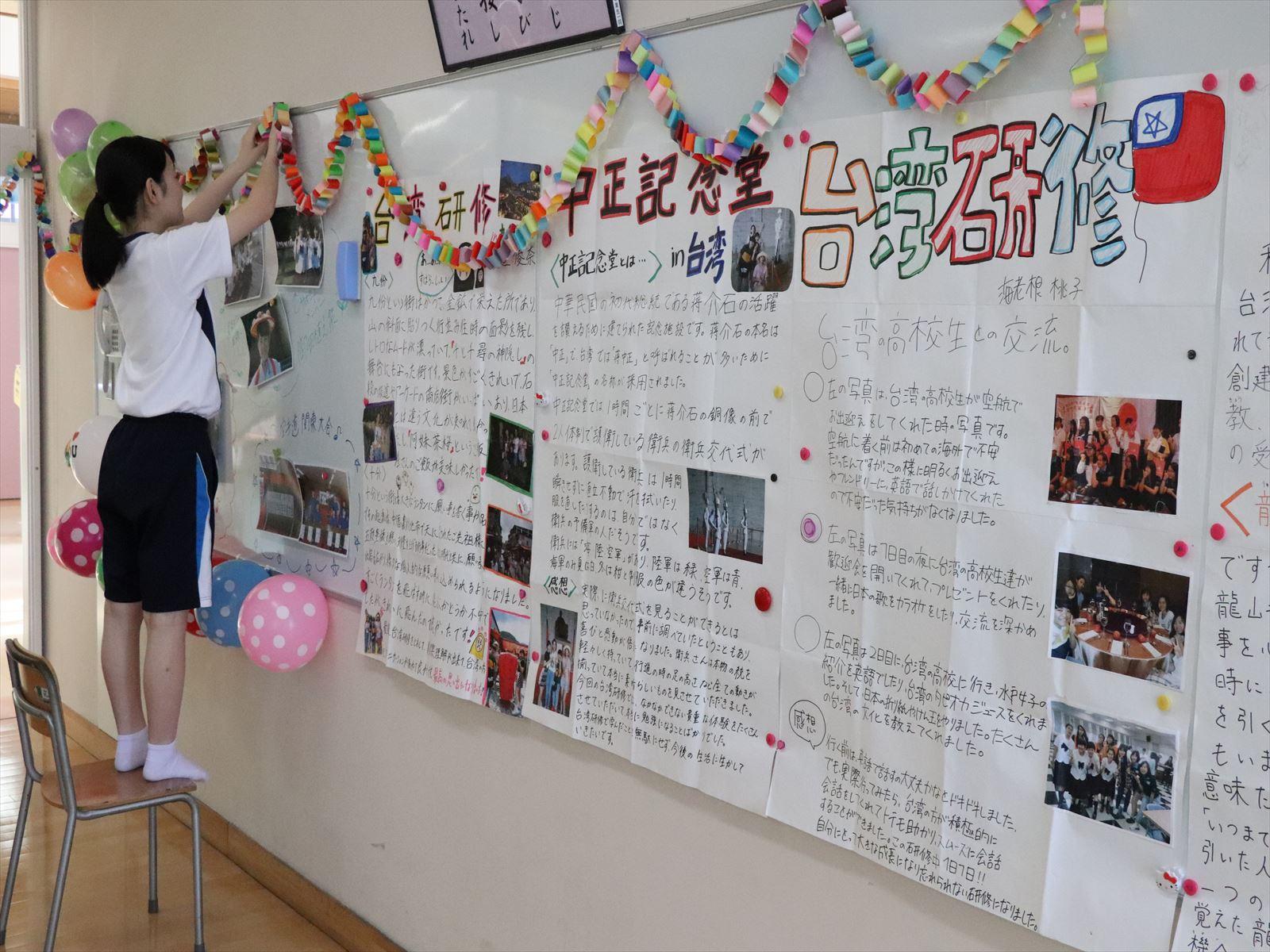 秋桜祭(H30)②