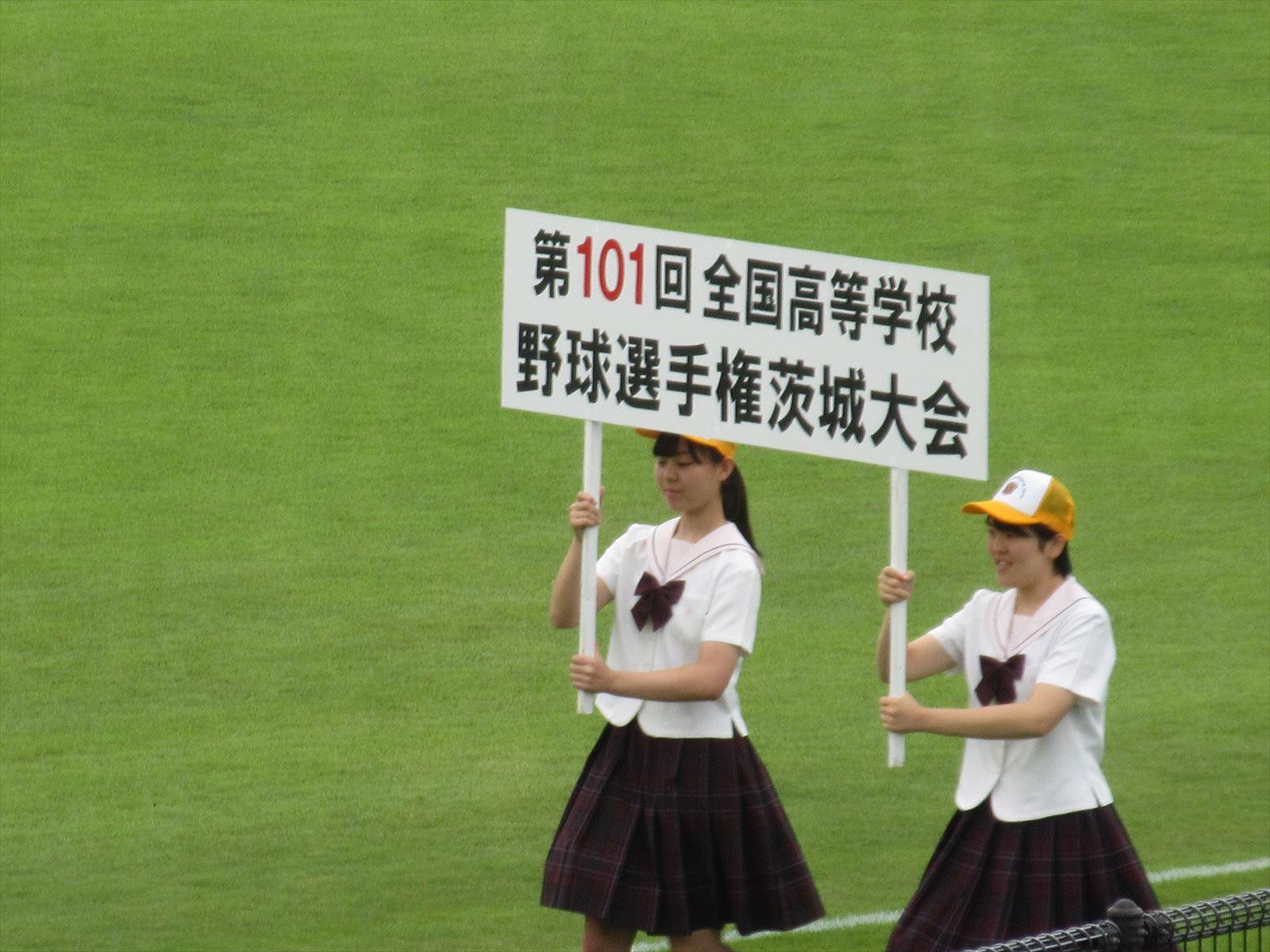高校野球開会式(R1)②
