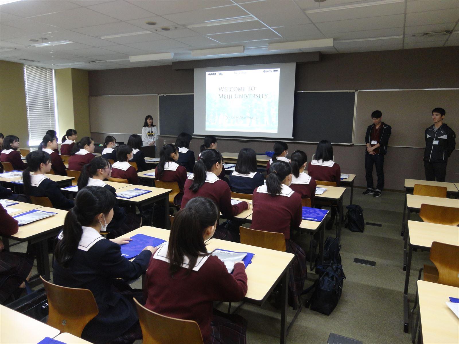 大学見学会(R1)