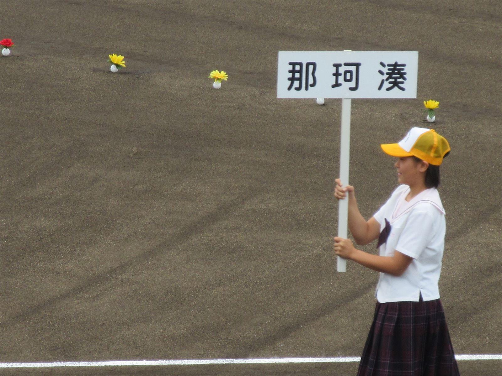 高校野球開会式(R1)③