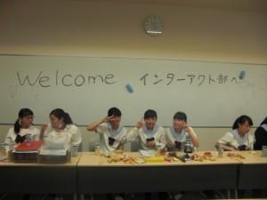 新入生歓迎会1