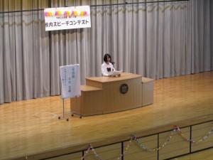 2017 スピーチコンテスト003