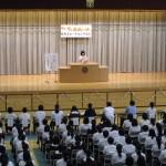 2017 スピーチコンテスト002