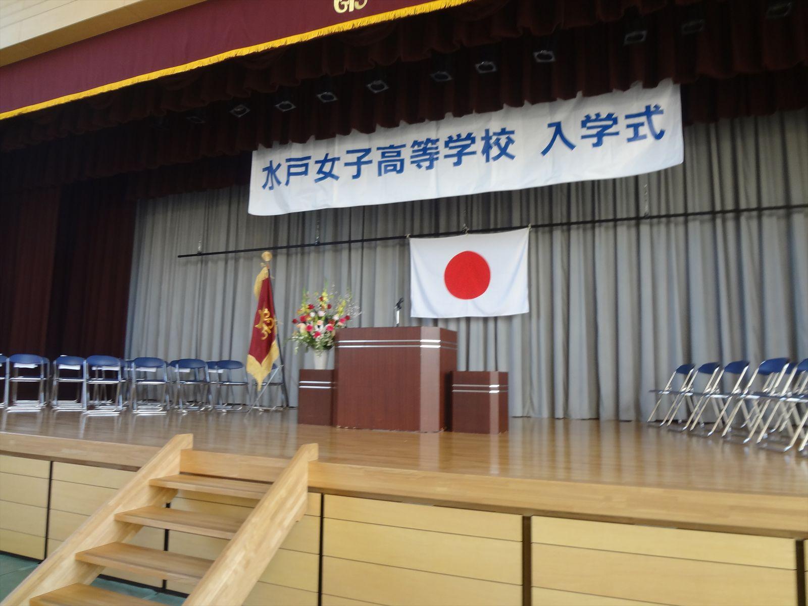 水戸女子高等学校画像